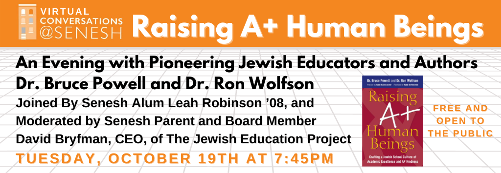 Conversations@Senesh: An Evening with Pioneering Jewish Educators and Authors Dr. Bruce Powell Dr. Ron Wolfson at Hannah Senesh Community Day School