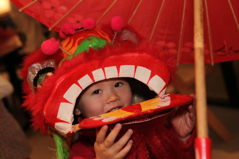 ONLINE Family Day: Virtual Lunar New Year 2021! at Asia Society
