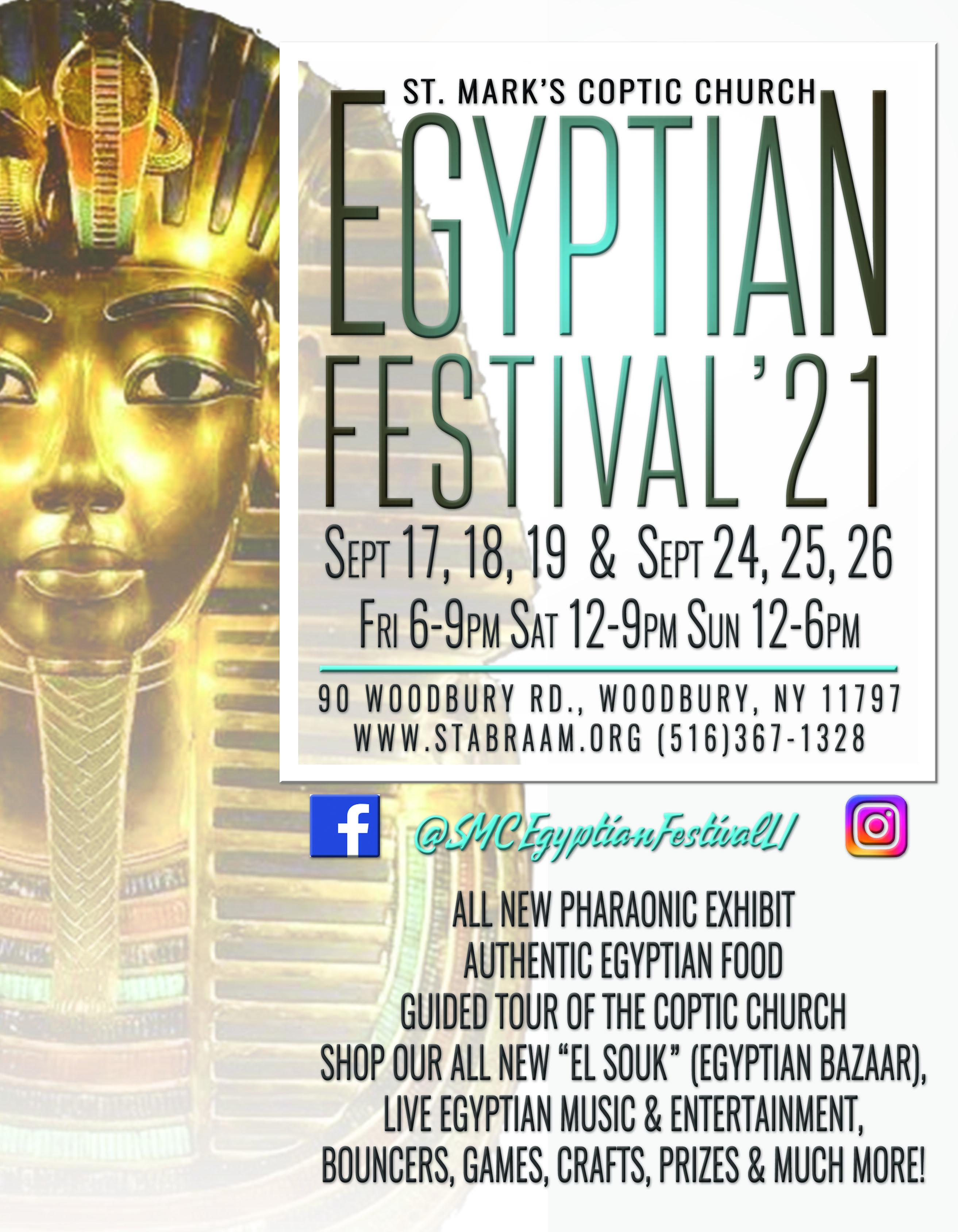 St. Marks Egyptian Festival at St. Marks Coptic Church