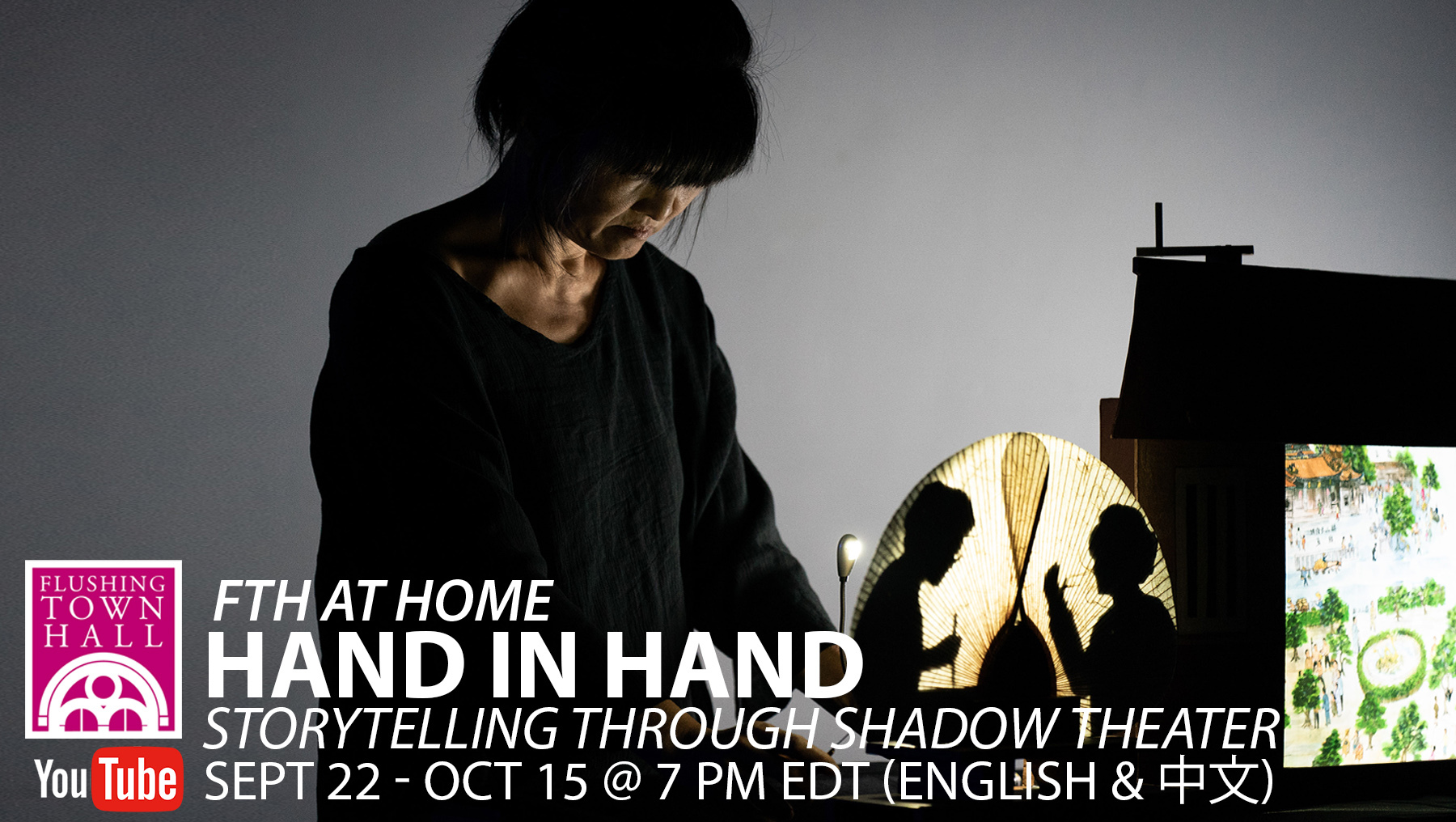 """ONLINE """"Hand-in-Hand"""" storytelling through shadow theater in Mandarin at Flushing Town Hall"""