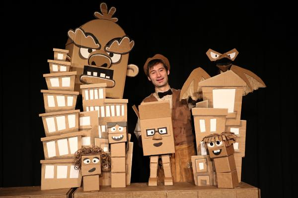 Cardboard Explosion! at Flushing Town Hall