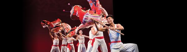 Year of the Golden Rat: Nai Ni Chen Dance at New Jersey Performing Arts Center
