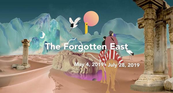 The Forgotten East at Pop-Up Exhibit