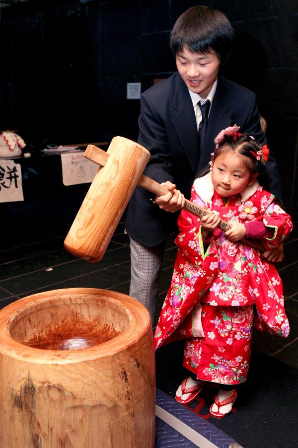 Oshogatsu: New Year's Celebration at Japan Society