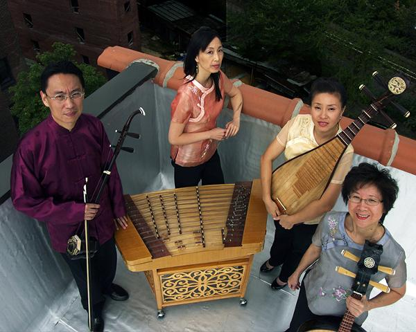 Music from China: Poetry in Music at Flushing Town Hall