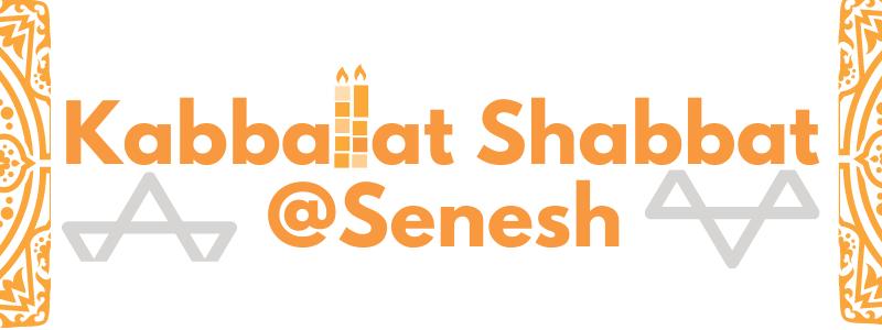 Kabbalat Shabbat@Senesh at Hannah Senesh Community Day School