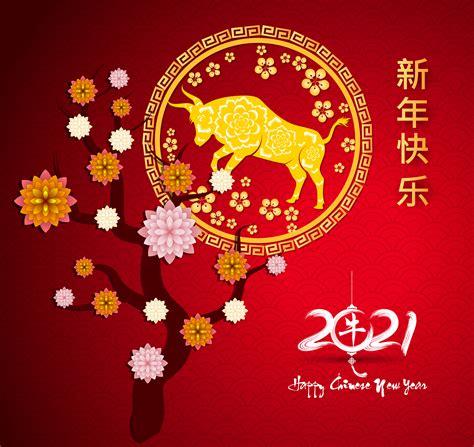 ONLINE Chinese New Year Virtual Celebration! at Pelham Art Center