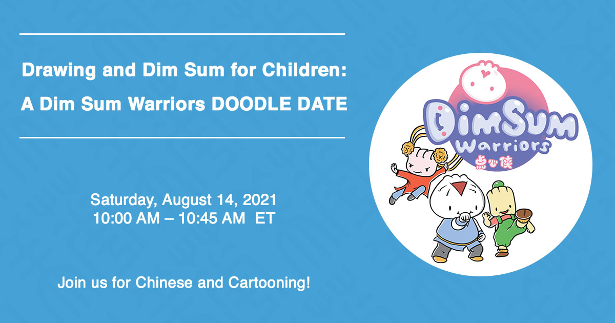 Drawing and Dim Sum for Children: A Dim Sum Warriors DOODLE DATE at China Institute