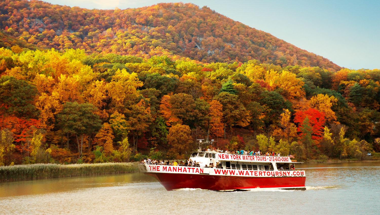 Fall Foliage Cruise 2021 at Event Cruises NYC