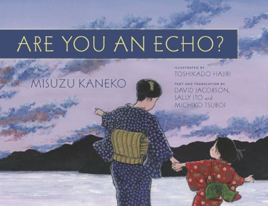 are you an echo book cover