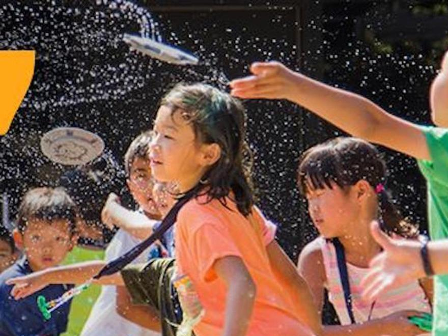 OUTDOOR GAMES WITH A SPLASH